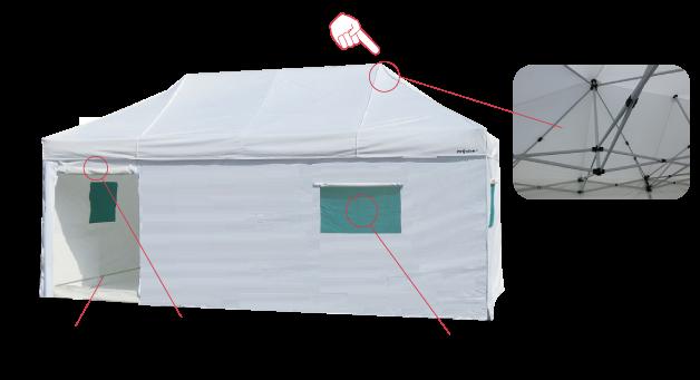 ミスタークイック災害時多目的用テント